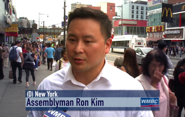 New York Assemblyman Ron Kim